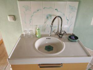 Eifel Ferienidylle Badezimmer Waschtisch